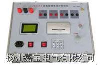 JBC-03型微机继电保护测试仪 JBC-03型