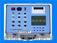 MKT2000系列高压开关测试仪 MKT2000系列
