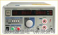 低压交流耐压测试仪 DF2670A