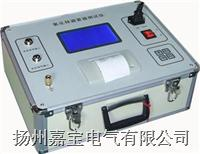 氧化锌避雷器测试仪 YBL-D