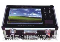电力电缆故障测试仪 JB-A10