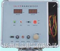 漏电保护器 LBQ-Ⅲ