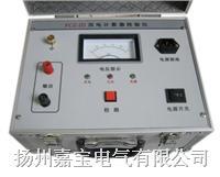 避雷器放电记录器校验仪 FCZ
