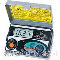 接地电阻测试仪 MDOEL 4105A  MDOEL 4105A