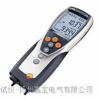 testo 206-pH1基础套装 testo 206-pH1