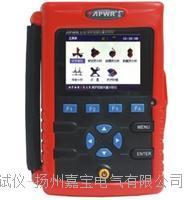 保护回路矢量分析仪其它品牌