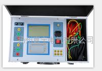 变压器变比组别测试仪 BZC-3300