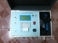 全自动电容电感测试仪 YZJB-653