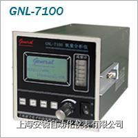 GNL-DP1在线露点仪