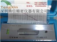 FSK条型水准器 150mm