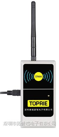無線溫濕度監控 TP400系列