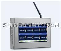 T3数据记录仪 T3