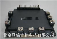 富士IGBT模块/富士变频器IGBT模块