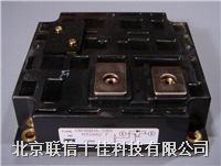 三菱模块=三菱变频器模块=三菱IGBT模块