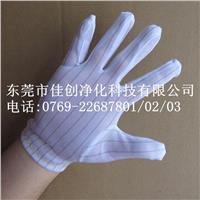 广州批发防静电手套,防静电条纹手套