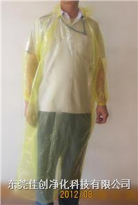 广州PE环保一次性雨衣,一次性塑料雨衣生产厂家 多种