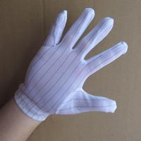 苏州防静电手套,天津防静电手套,白色防静电手套 深圳志瑞康