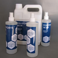 防静电液-静电消除剂-防静电喷雾剂 深圳志瑞康