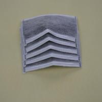 一次性竹炭口罩 四层加厚口罩 深圳厂家直销