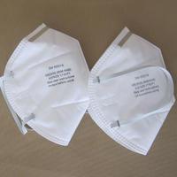 佛山3M-8210防护口罩,深圳3M-8210防护口罩