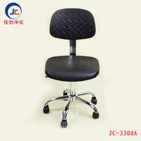广州厂家批发生产流水线椅子塑料高凳子 多款可选