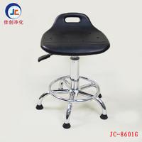 防静电皮革圆凳 JC-8601G