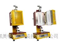 HTT-1200L可立式管式炉