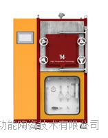 HTT-1200Q 真空气氛炉