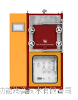 HTT-1200Q 真空氣氛爐