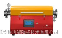 HT2-1200T 雙溫區管式爐