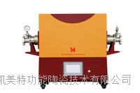 1700℃管式爐  HTT-1700G