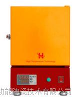 HTT-1100M 高溫箱式爐