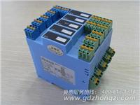 GD8074-EX热电偶或毫伏信号输入隔离式安全栅