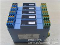 GD8900-EX信号输入(HART)隔离式安全栅