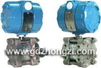 1151GP/AP型表压/绝压压力变送器