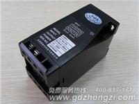 GDD-I(U)交流电流/电压变送器
