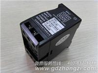 GDE-DI(DV)直流电流/电压变送器