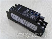GDL-DI(DV,D12,DV2,DID,D12D)直流电流/电压变送器