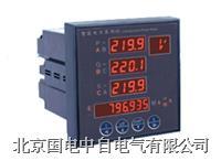 GD2030智能电力监测仪