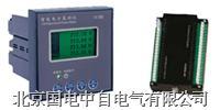 GD2050智能电力监测仪