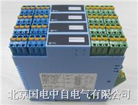 GD8040-EX直流信号输入/输出隔离式安全栅(集操作端和检测端于一体 二入二出)