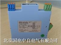 GD8051-EX直流信号输入隔离式安全栅(一入一出) GD8051-EX
