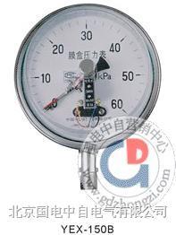 YEX-B系列不锈钢膜盒电接点压力表