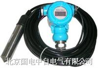 GD-YW系列智能投入式液位变送器