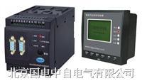 GD2310系列智能马达保护控制器