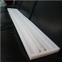 LED灯管珍珠棉(珍珠棉片材) T8灯管珍珠棉