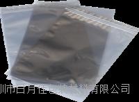 防静电屏蔽袋 pc板屏蔽袋