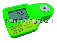 方源仪器进口果糖数显折射仪MA872