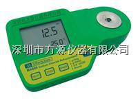使用MA886数字氯化钠折光仪