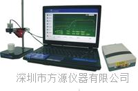 方源仪器金属镀层复合镀层塑胶电镀等测试仪器 电解测厚仪- CMI830```